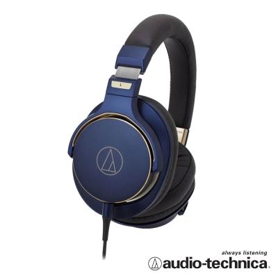 鐵三角 ATH-MSR7SE 便攜型耳罩式耳機