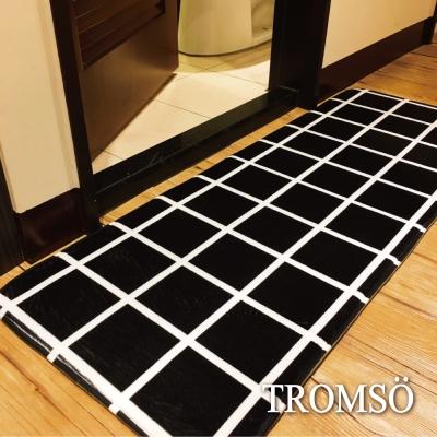 TROMSO簡單生活超柔軟舒適特長地墊 M226時尚黑格