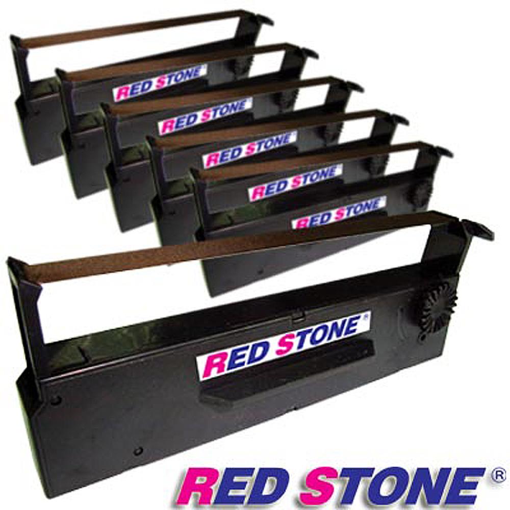 RED STONE for EPSON ERC27收銀機/記錄器 色帶(1組6入)紫色