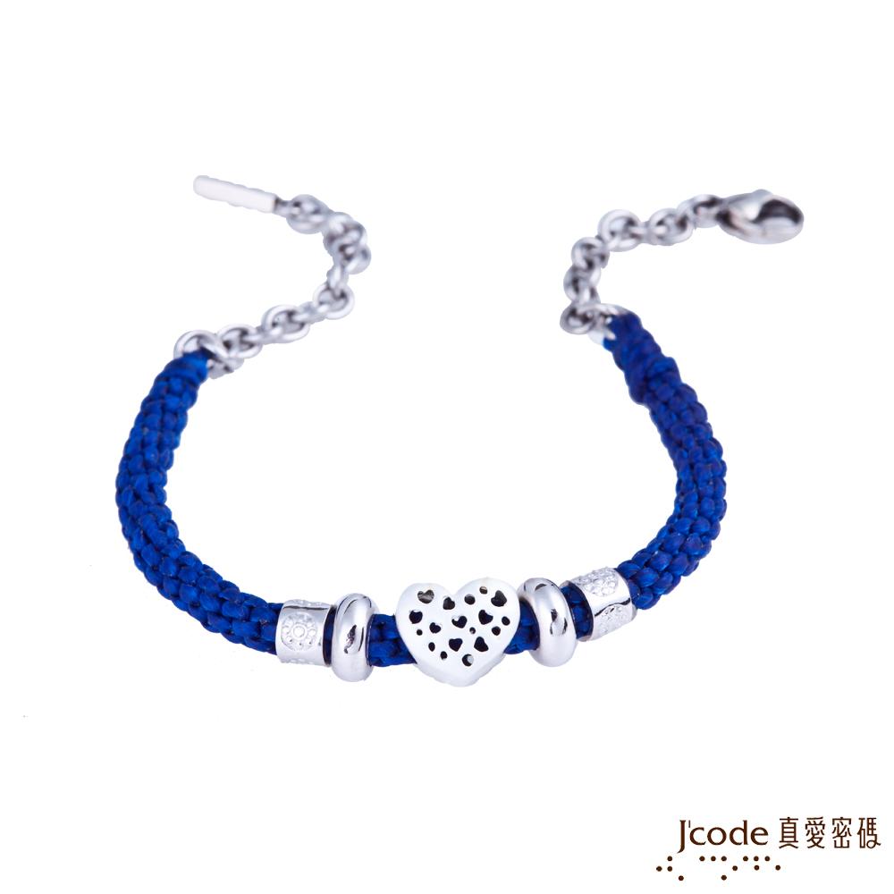 J'code真愛密碼 愛滿了純銀五件式編織繩手鍊-藍