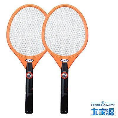 大家源三層充電式LED照明電蚊拍-橘(TCY-6103)-2入組