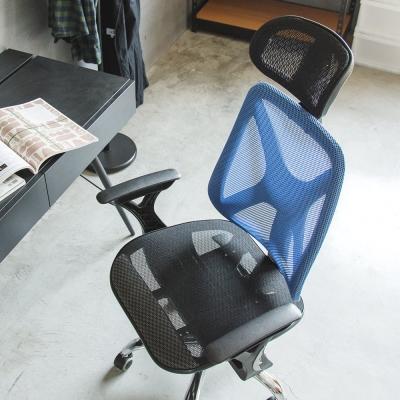 完美主義 透氣全網布Y扶手鐵腳電腦椅/辦公椅/高背頭靠(5色)