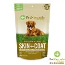 Pet Naturals 寶天然 健康嚼錠 皮膚好好 犬嚼錠 30粒
