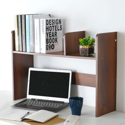 Homelike 無印風桌上型書架(兩色可選)-70x20x48cm