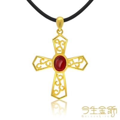 今生金飾 紅曜十字墜 時尚黃金墜飾