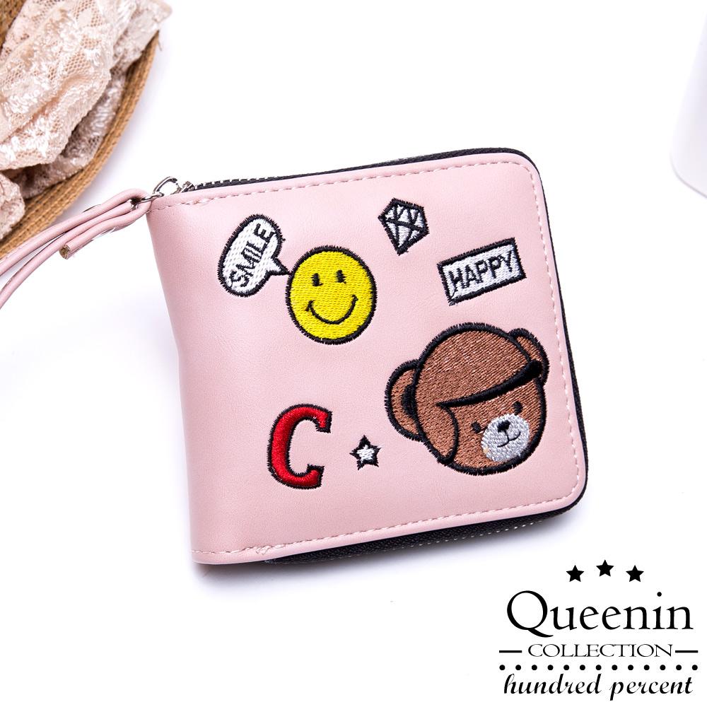 DF Queenin皮夾 - 可愛刺繡仿皮款單拉鍊短夾-共2色 product image 1