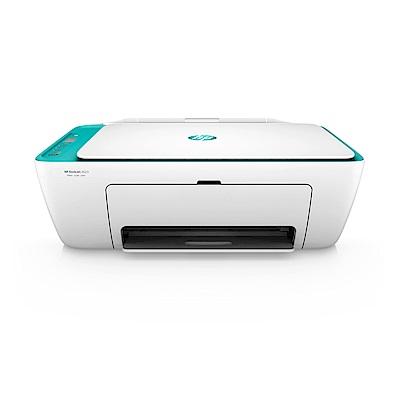 HP DeskJet 2623 All-in-One 多彩全能相片事務機