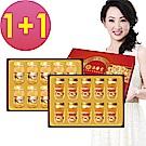 華齊堂 燕窩雙蔘青春活力組(60mlx10瓶)1+1盒