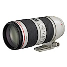 Canon EF 70-200mm f/2.8L IS II USM(公司貨)