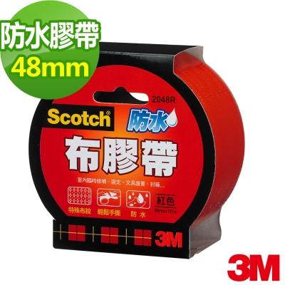 3M SCOTCH 強力防水膠帶-48mm(紅)