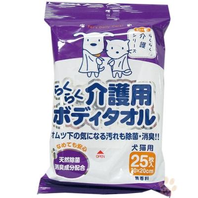 SuperCat超級貓 CS26介護用拭身浴巾25枚 2入