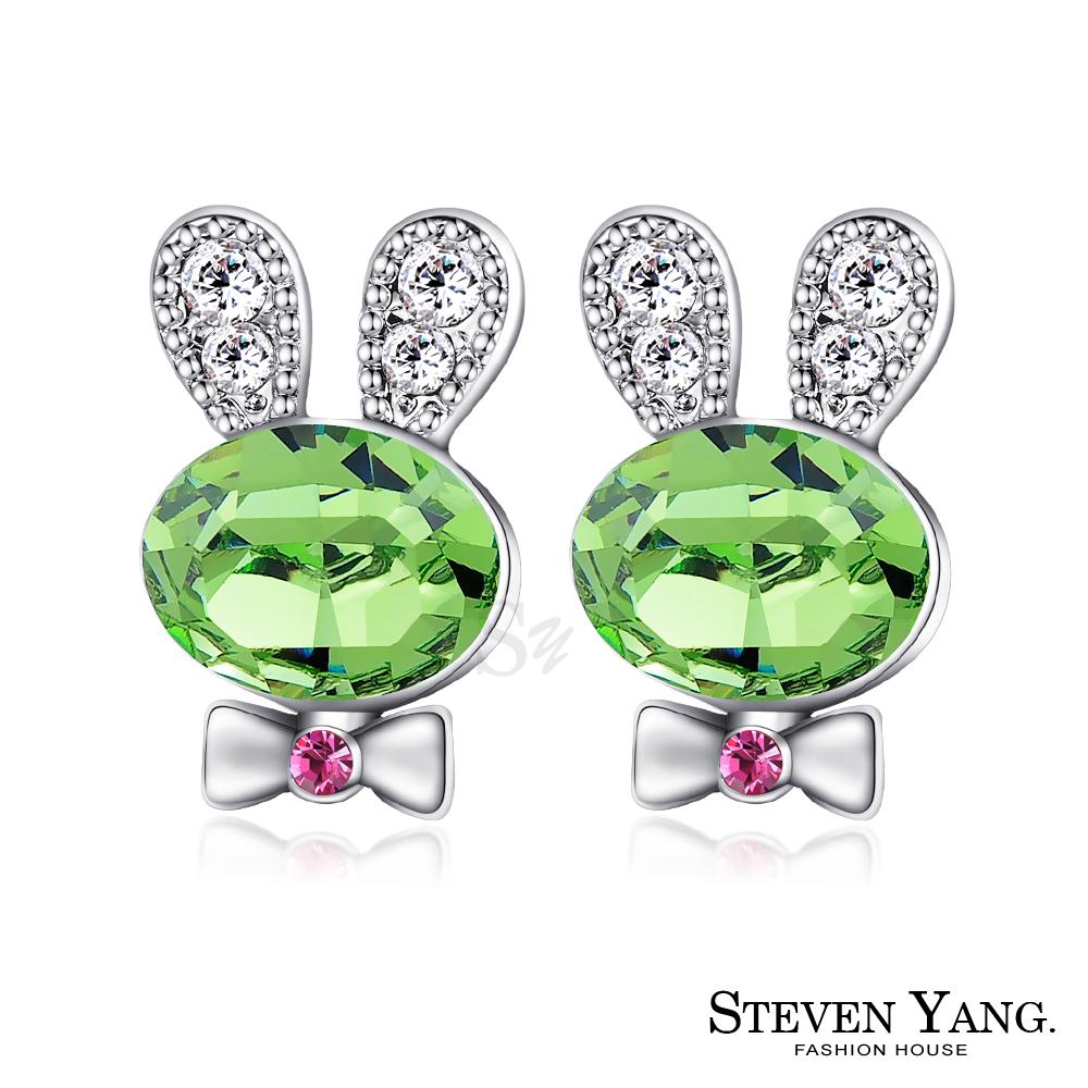 STEVEN YANG 白K耳針式耳環 俏皮兔 (綠水晶)
