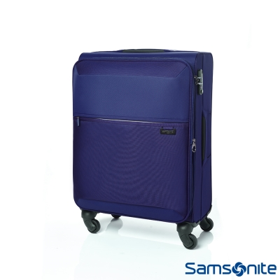 Samsonite-新秀麗-25吋-72H四輪-T