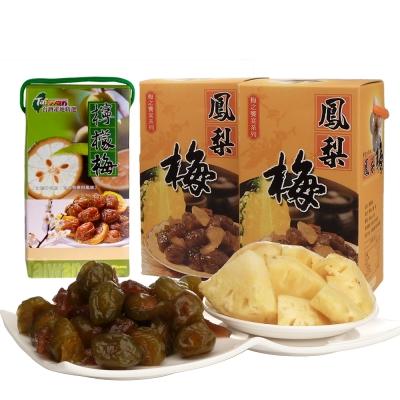 幸福流域  鳳梨梅1200g+檸檬梅600g(3入)