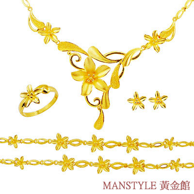 Manstyle「蓮花並蒂」黃金套組