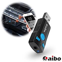 aibo 藍牙/AUX USB音源接收器(支援TF卡/免持通話)