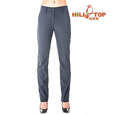 【hilltop山頂鳥】女款吸濕排汗抗UV彈性長褲S07FF9-藍灰