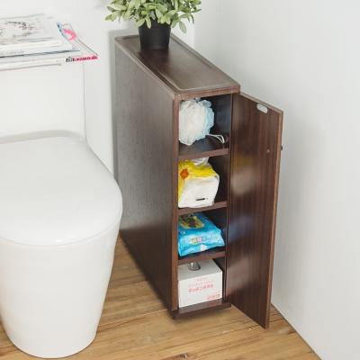 完美主義 極簡收納隙縫櫃/浴室收納櫃/置物櫃(2色)