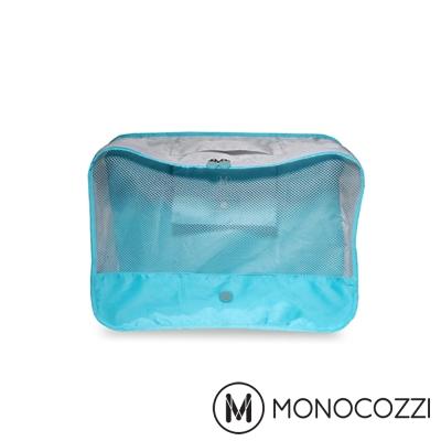 MONOCOZZI Lush 旅行衣物收納包 Apparel Pack (S)-嬰兒藍
