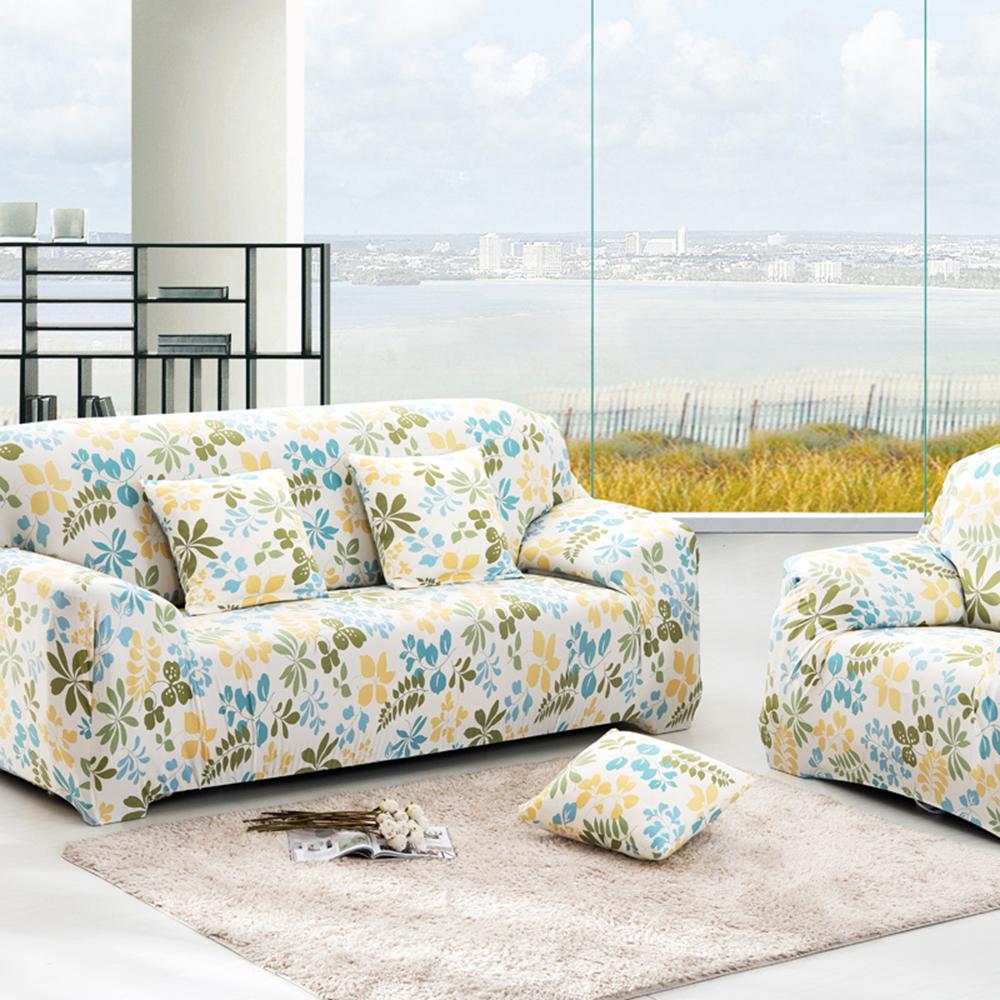 日創優品 夏威夷藍綠沙發套-雙人沙發套-2人座