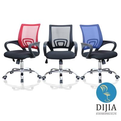 椅子夢工廠-愛黛兒透氣網背電鍍腳辦公椅-電腦椅-三