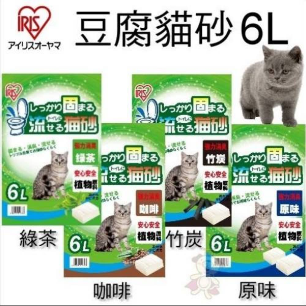 IRIS 豆腐貓砂 6L