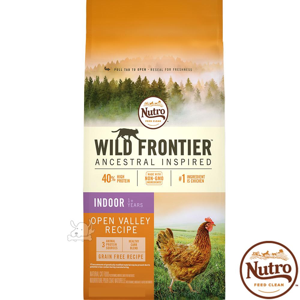 Nutro 美士 曠野原味 室內成貓化毛配方(山谷野放鮮雞)11磅 X 1包