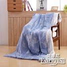 梵蒂尼Famttini 頂級純正天絲萊賽爾涼被-暗香琉影(5x6.5尺)