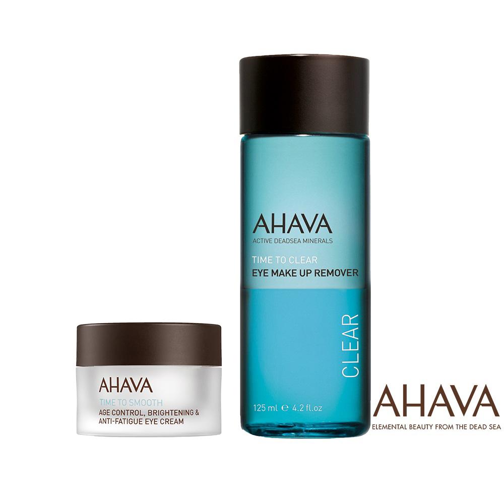 AHAVA礦采無瑕眼霜15ml礦淨眼唇卸妝液125ml