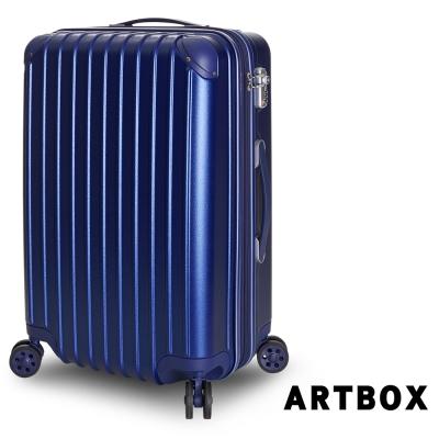 【ARTBOX】繽紛特調 28吋星砂電子紋抗刮可加大行李箱 (寶藍)