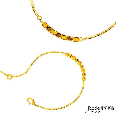 J'code真愛密碼 喜悅黃金腳鍊+結晶黃金手鍊