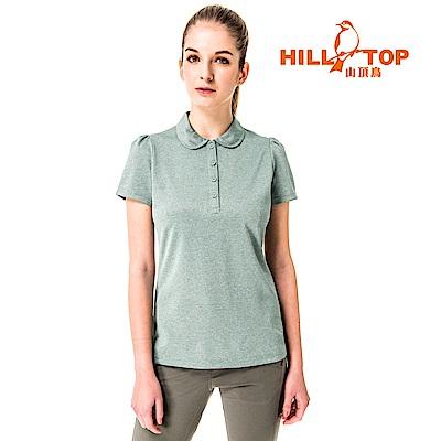 【hilltop山頂鳥】女款吸濕排汗抗UV彈性POLO衫S14FE2-淺綠