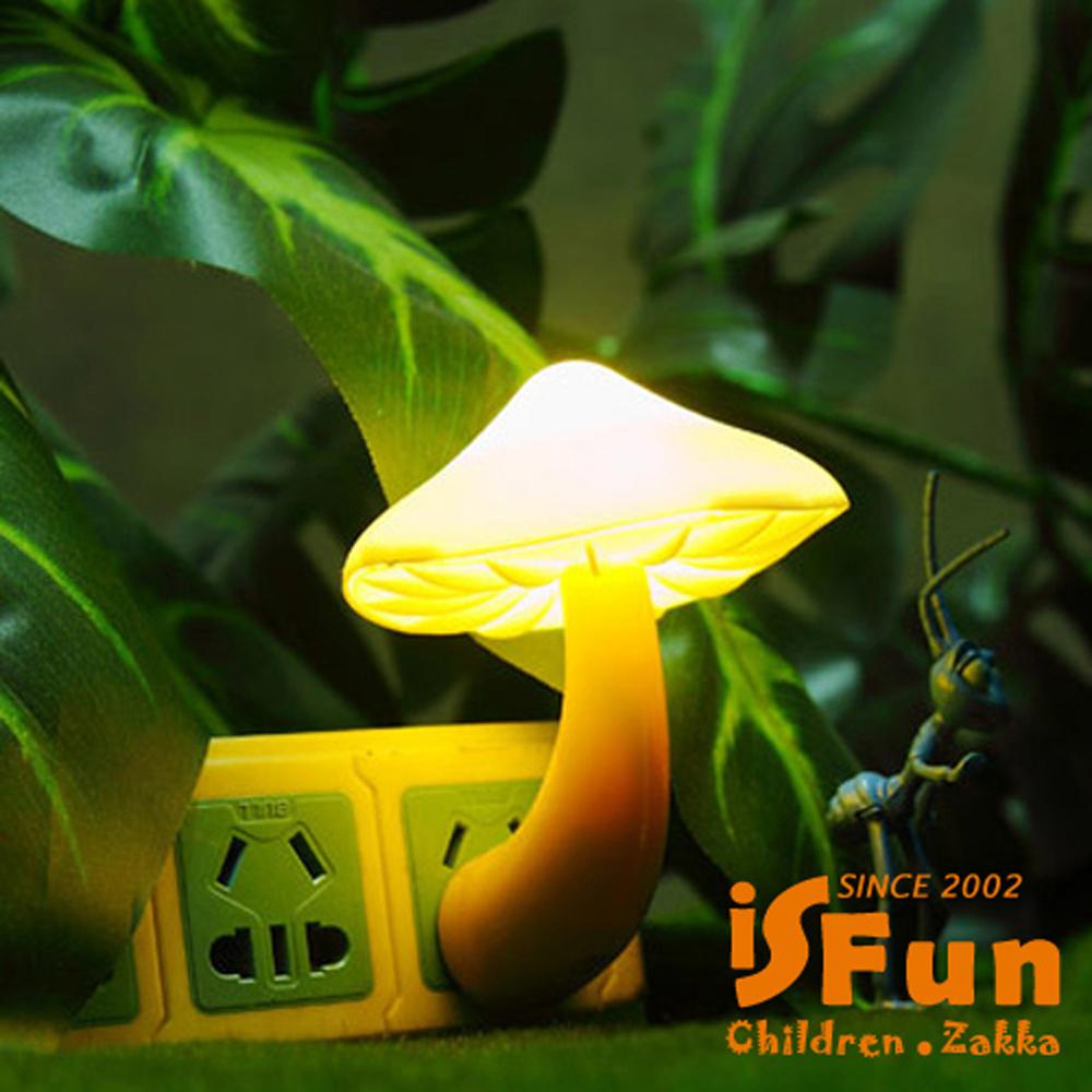 iSFun 繽紛蘑菇 光控LED夜燈 三色可選