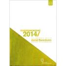 2014歐洲音樂會 莎士比亞紀念年 DVD