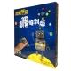 非常好色3D創客特別版 標準盒裝版 product thumbnail 2