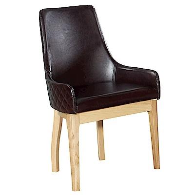 AT HOME-菱格皮質栓色實木咖啡皮餐椅(56*42*89cm)威斯特