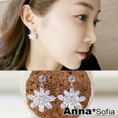 AnnaSofia 韓劇百年的新娘 璀璨冰雪 925銀針耳針耳環(銀系)