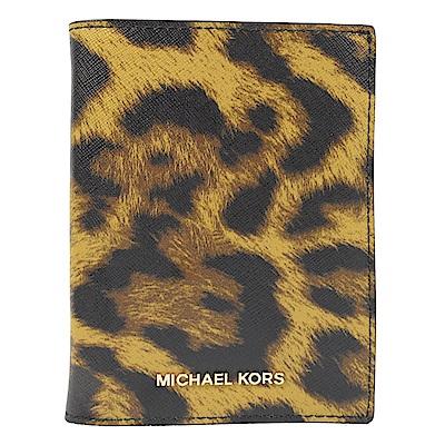 MICHAEL KORS MONEY PIECES多功能護照短夾(豹紋)