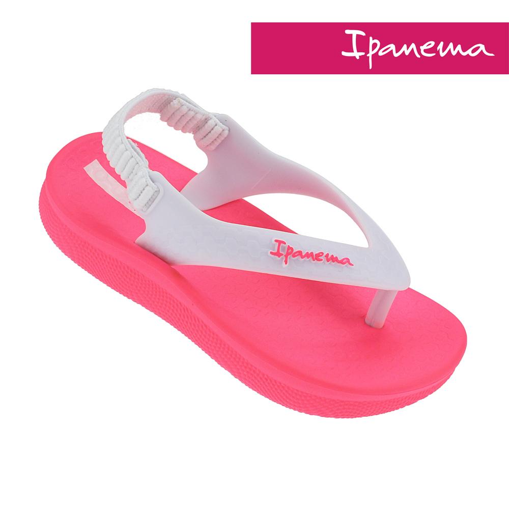 Ipanema 果凍夏日寶寶休閒涼鞋 -粉色/白色