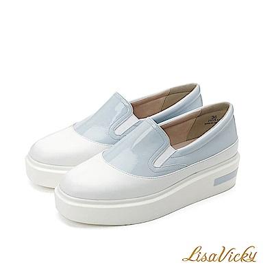 LisaVicky撞色拼接鬆緊帶厚底增高鞋-藍白色