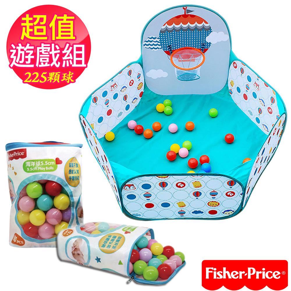 費雪Fisher-Price 球池圍欄(內附25顆海洋球)+海洋球5.5cm(200顆)