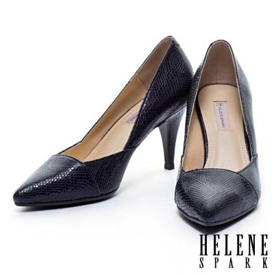 高跟鞋-HELENE-SPARK-俐落剪裁蛇紋牛皮尖頭高跟鞋-藍
