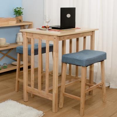 Jiachu 佳櫥世界 黛比雅吧台桌椅組(2色)