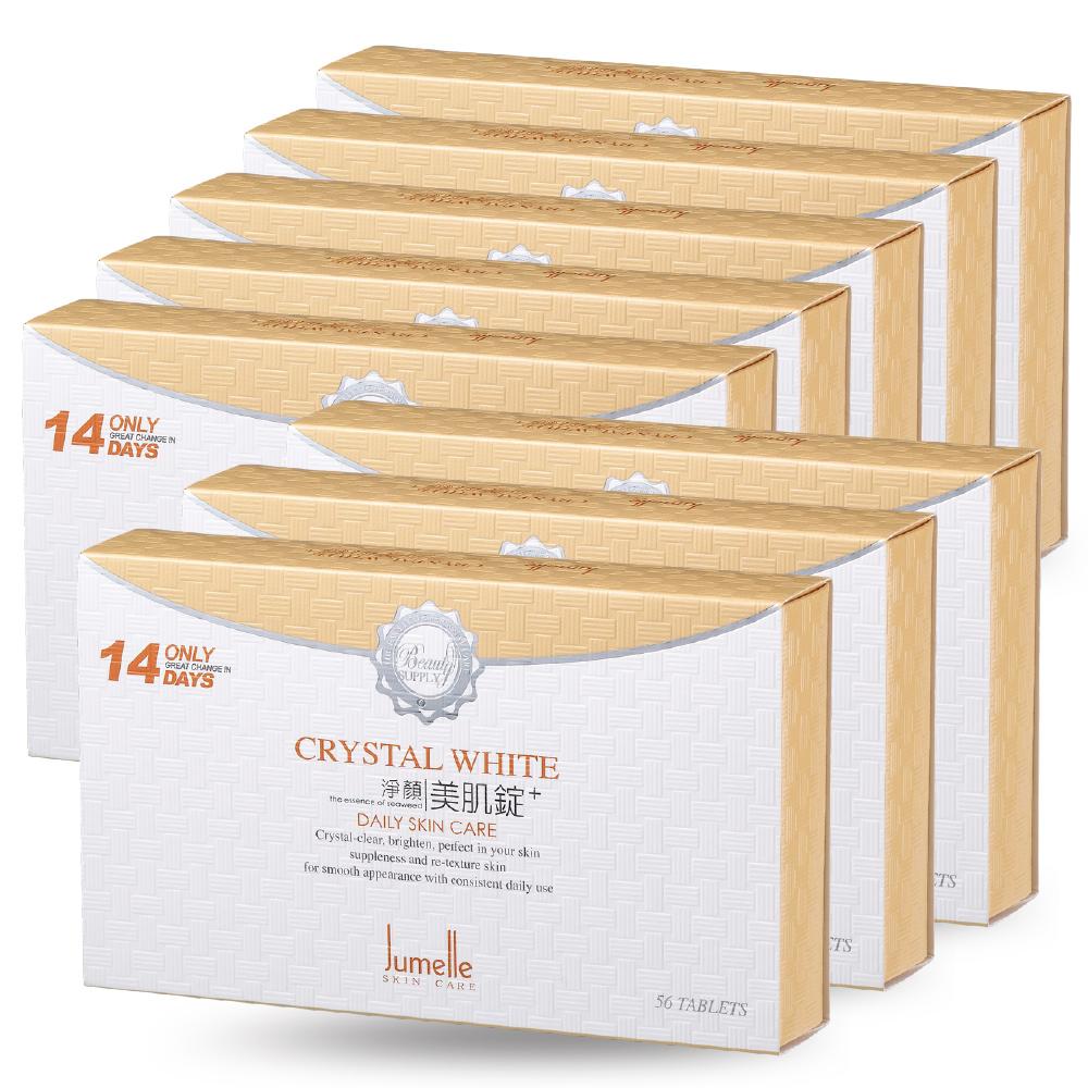 Jumelle淨顏美肌錠全新升級版8盒