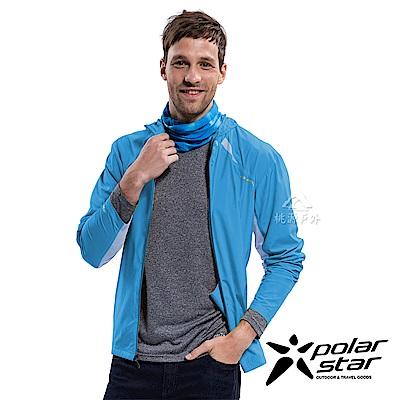 PolarStar 男 休閒抗UV連帽外套 防曬遮陽『海藍』P18105