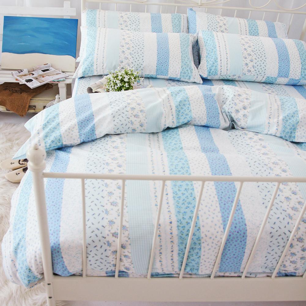 OLIVIA 維多利亞  藍  標準雙人床包枕套組