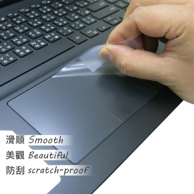 EZstick DELL Gaming 7566 專用 TOUCH PAD 抗刮保護貼