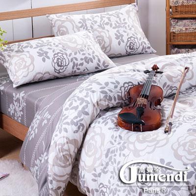 喬曼帝Jumendi-玫瑰序曲 台灣製活性柔絲絨加大四件式兩用被床包組