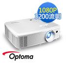 Optoma HD29DARBEE Full HD 3D劇院級投影機