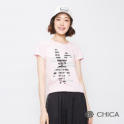CHICA 趣味潮流手繪條紋兔圖騰上衣(3色)